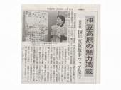 http://magaret.jp/assets_c/2018/04/%E6%95%A3%E6%AD%A9%E3%83%9E%E3%83%83%E3%83%97%E8%A8%98%E4%BA%8B_JALAN_180419-thumb-170x127-646.jpg
