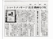 SMS新サービス_JALAN_180414.jpg