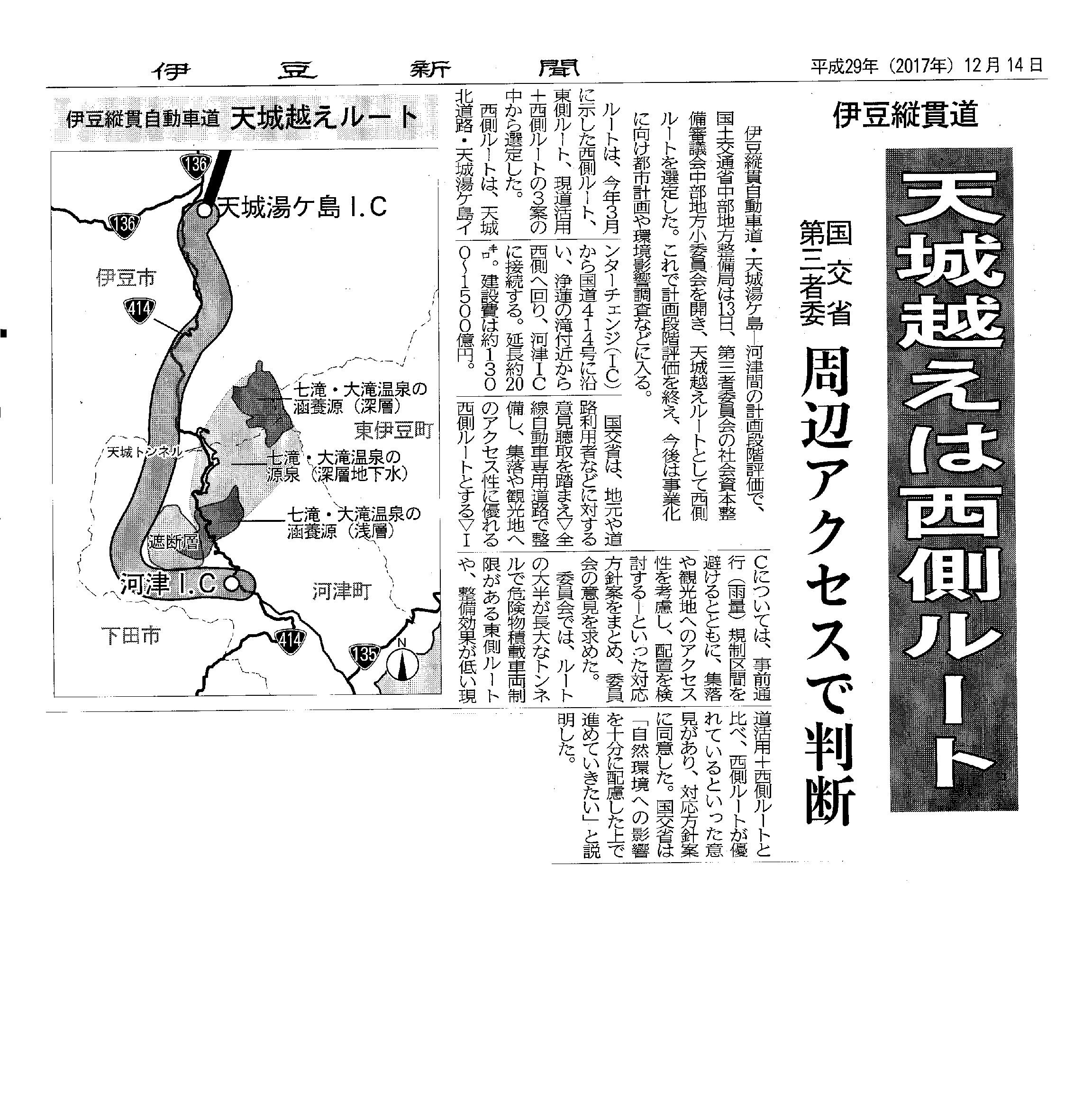 http://magaret.jp/mt_img/%E5%A4%A9%E5%9F%8E%E8%B7%AF.jpg