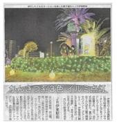 伊東駅前jpg.jpg