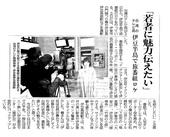 台湾TVJPG.jpg